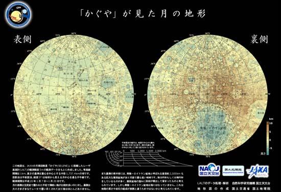 20080409_kaguya_01_j.jpg